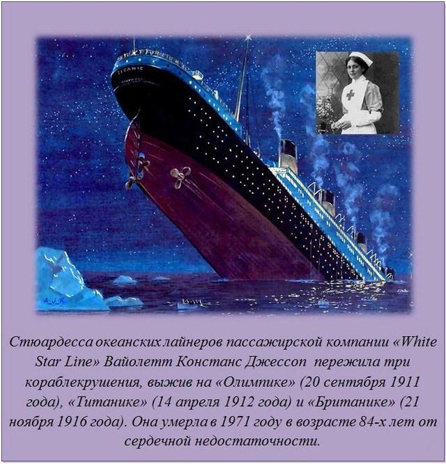 http://s.spynet.ru/uploads/posts/2012/0229/fakti_13.jpg