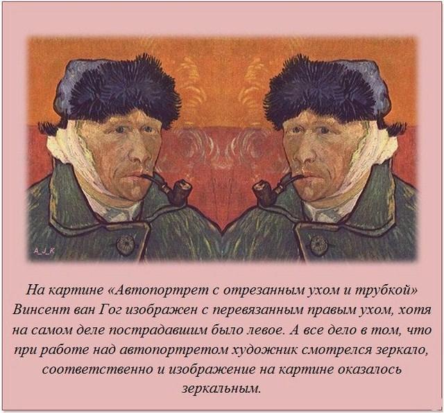 http://s.spynet.ru/uploads/posts/2012/0229/fakti_14.jpg