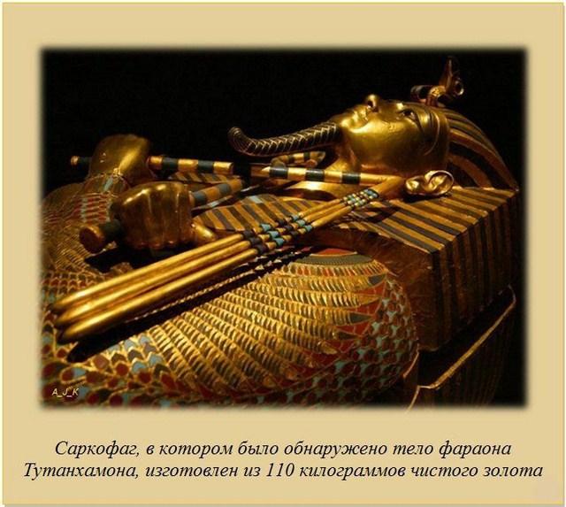 http://s.spynet.ru/uploads/posts/2012/0229/fakti_26.jpg
