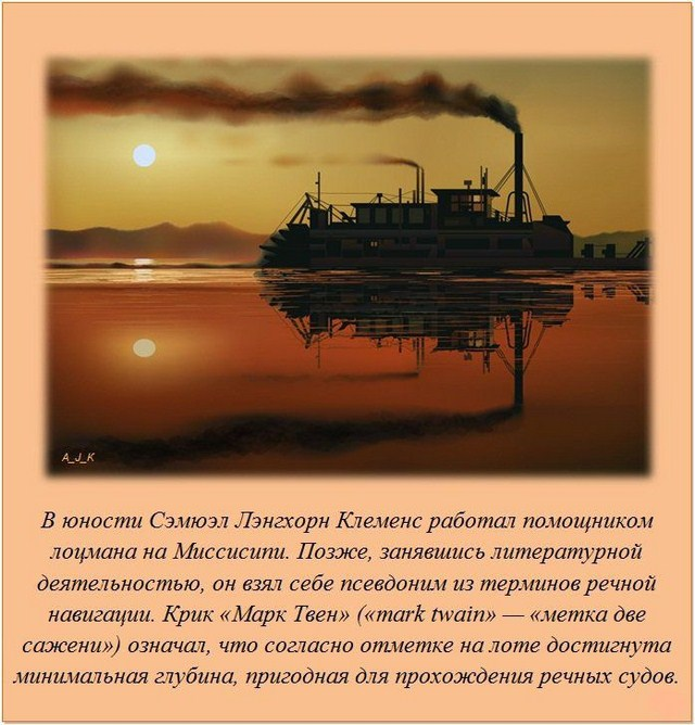http://s.spynet.ru/uploads/posts/2012/0229/fakti_34.jpg