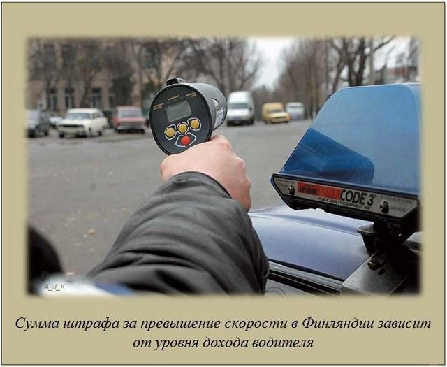 http://s.spynet.ru/uploads/posts/2012/0229/fakti_35.jpg