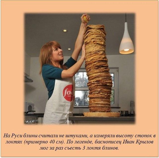 http://s.spynet.ru/uploads/posts/2012/0229/fakti_40.jpg