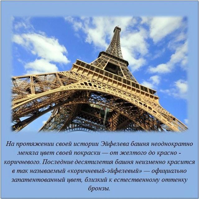 http://s.spynet.ru/uploads/posts/2012/0229/fakti_42.jpg