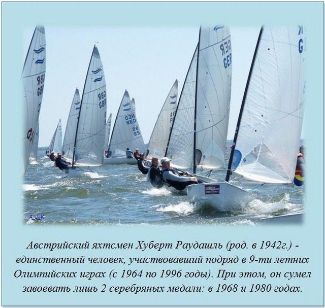 http://s.spynet.ru/uploads/posts/2012/0229/fakti_47.jpg