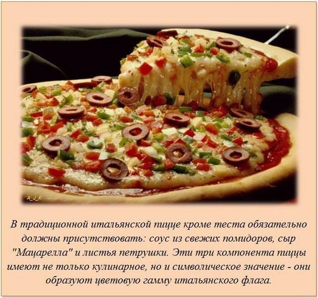 http://s.spynet.ru/uploads/posts/2012/0229/fakti_49.jpg