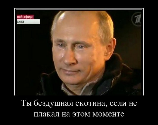 http://s.spynet.ru/uploads/posts/2012/0306/demotivatory_06.jpg