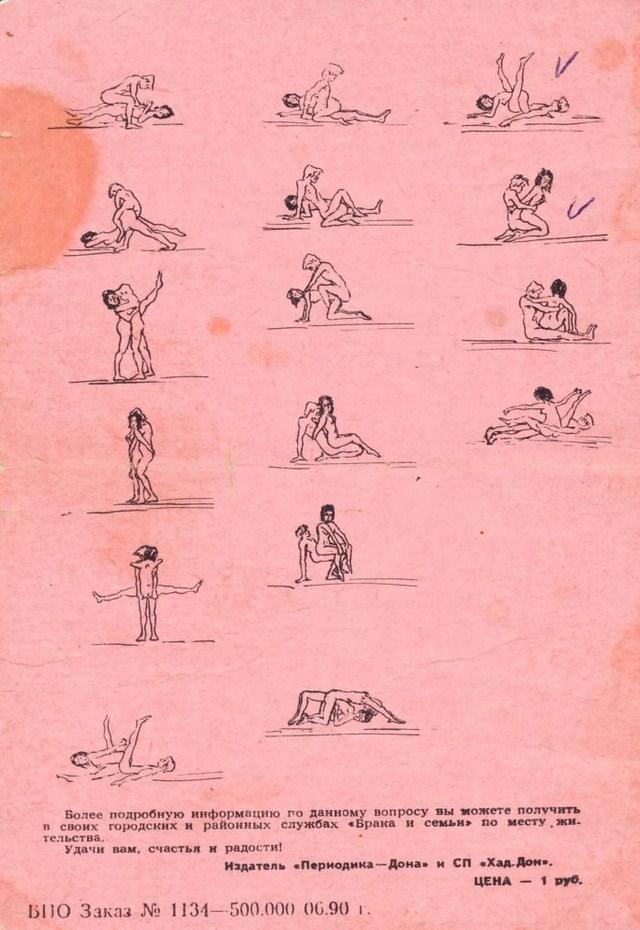 Сексуальные позы и игры в картинках