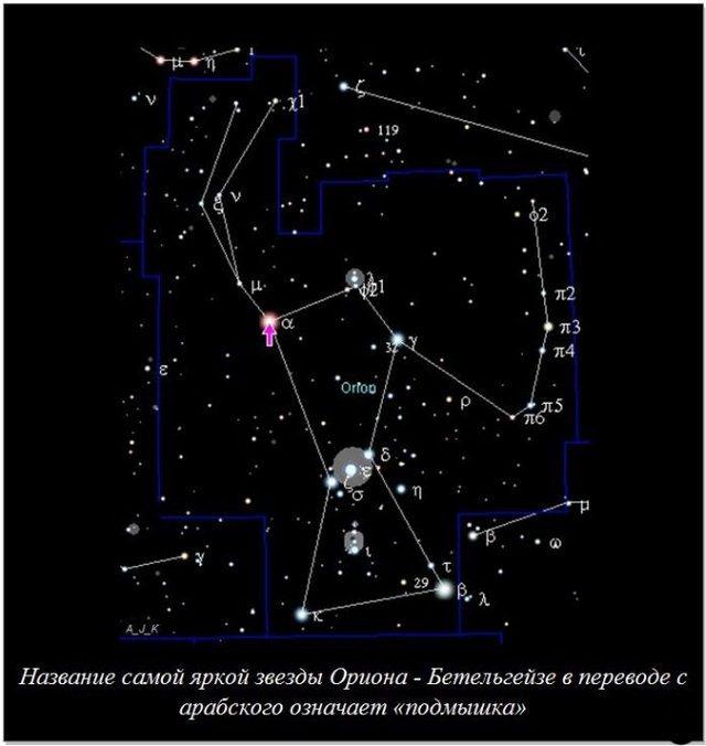 http://s.spynet.ru/uploads/posts/2012/0322/fakti_09.jpg