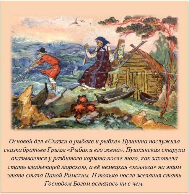 http://s.spynet.ru/uploads/posts/2012/0322/fakti_10.jpg