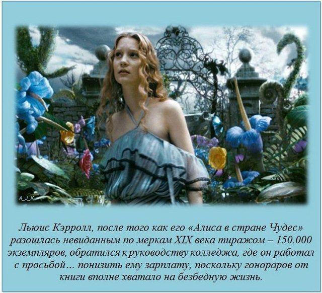http://s.spynet.ru/uploads/posts/2012/0322/fakti_11.jpg