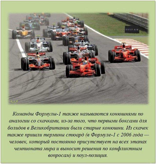 http://s.spynet.ru/uploads/posts/2012/0322/fakti_17.jpg