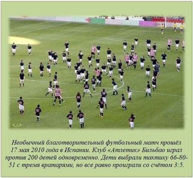 http://s.spynet.ru/uploads/posts/2012/0322/fakti_18.jpg
