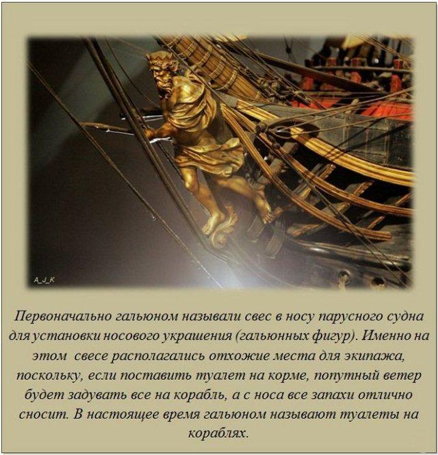 http://s.spynet.ru/uploads/posts/2012/0322/fakti_20.jpg