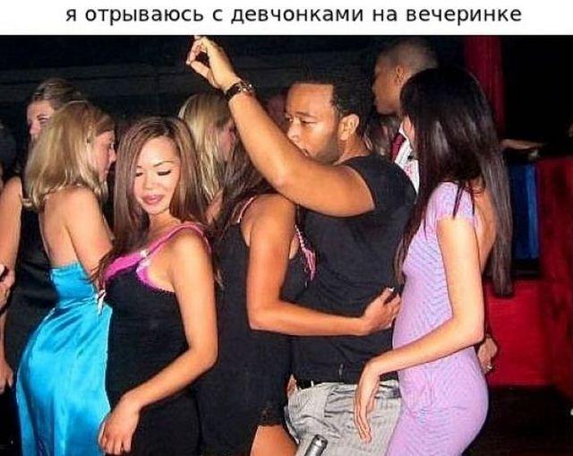 Девки на пьянке фото 133-979