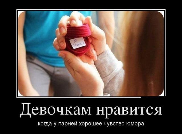 весёлая картинка для поднятия настроения девушке