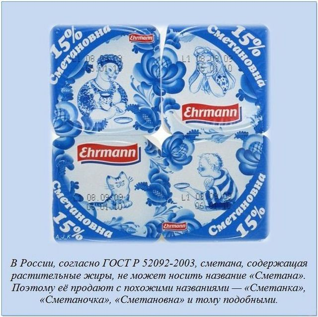 http://s.spynet.ru/uploads/posts/2012/0522/fakti_04.jpg