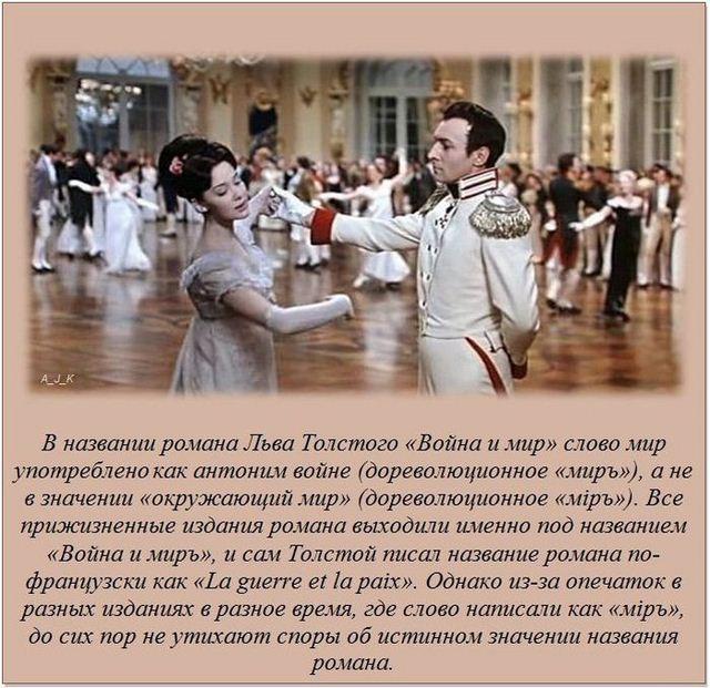 http://s.spynet.ru/uploads/posts/2012/0522/fakti_08.jpg