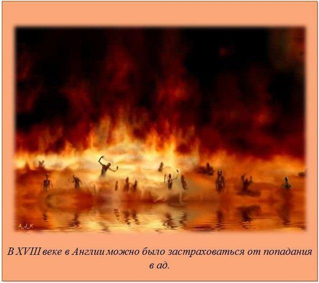 http://s.spynet.ru/uploads/posts/2012/0522/fakti_11.jpg