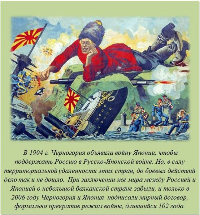 http://s.spynet.ru/uploads/posts/2012/0522/fakti_15.jpg