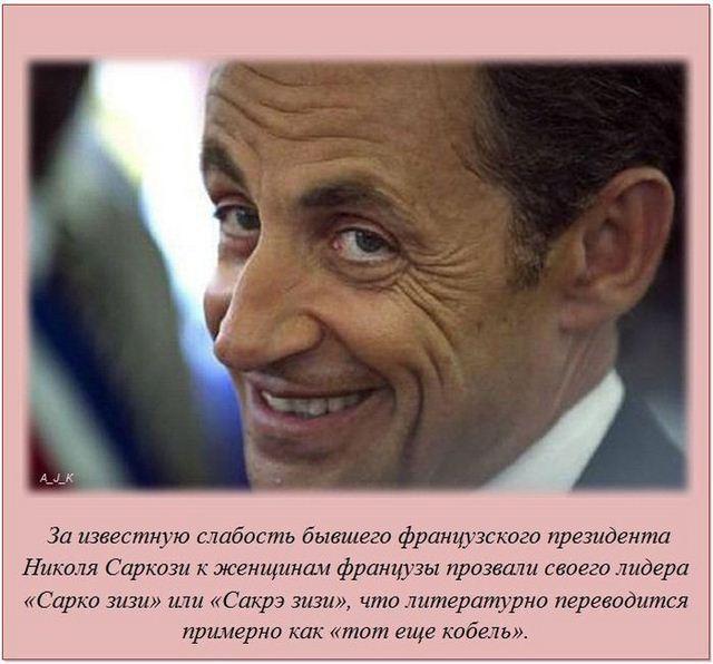 http://s.spynet.ru/uploads/posts/2012/0522/fakti_20.jpg