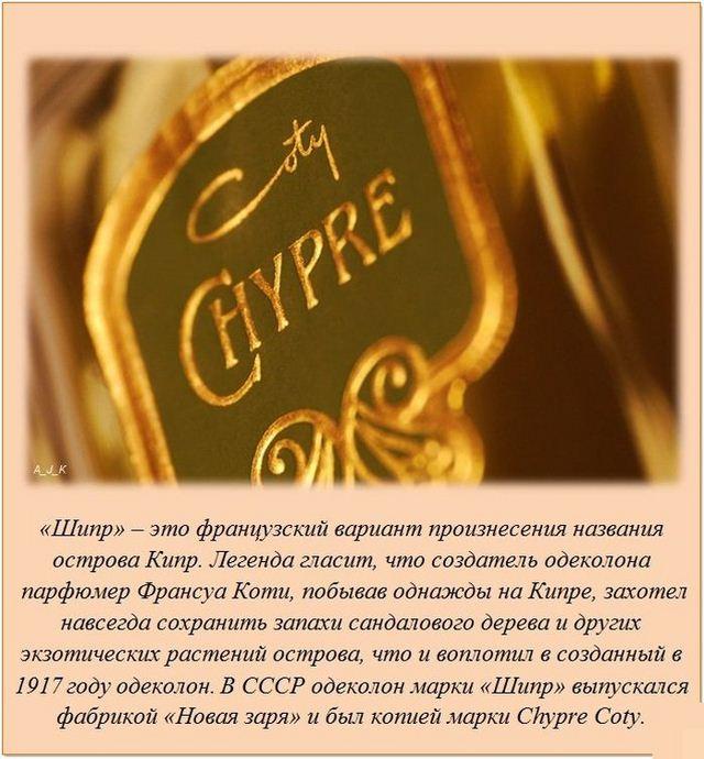 http://s.spynet.ru/uploads/posts/2012/0527/fakti_02.jpg