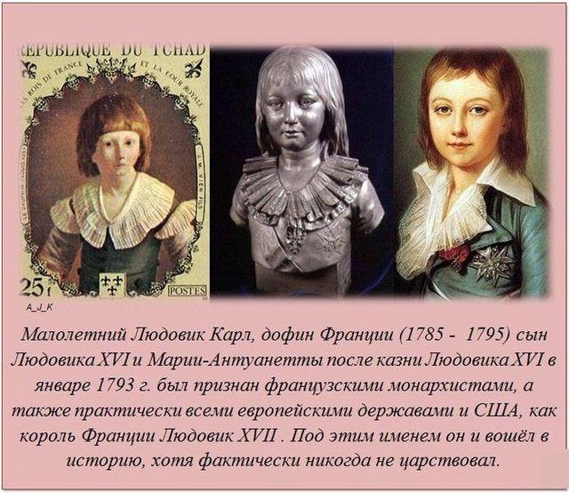 http://s.spynet.ru/uploads/posts/2012/0527/fakti_03.jpg