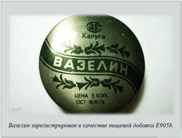 http://s.spynet.ru/uploads/posts/2012/0527/fakti_04.jpg