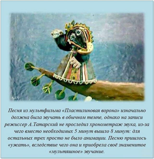 http://s.spynet.ru/uploads/posts/2012/0527/fakti_07.jpg
