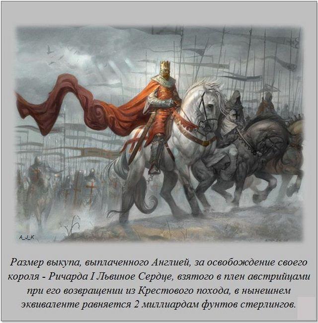 http://s.spynet.ru/uploads/posts/2012/0527/fakti_09.jpg