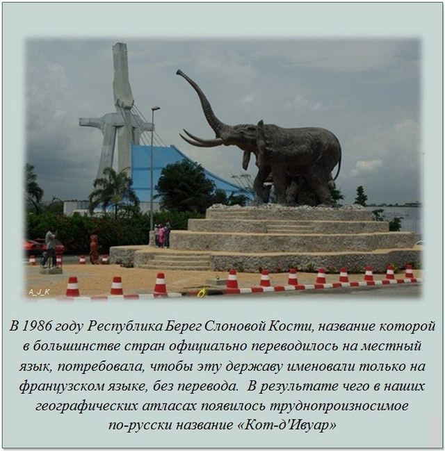 http://s.spynet.ru/uploads/posts/2012/0527/fakti_13.jpg