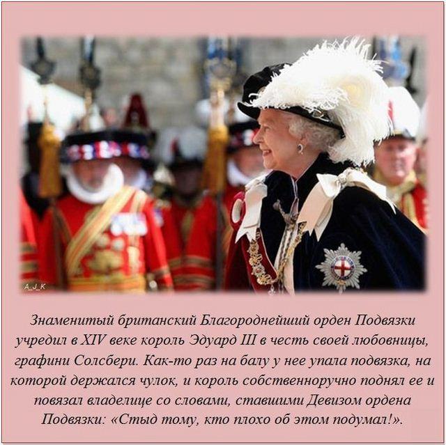http://s.spynet.ru/uploads/posts/2012/0527/fakti_14.jpg