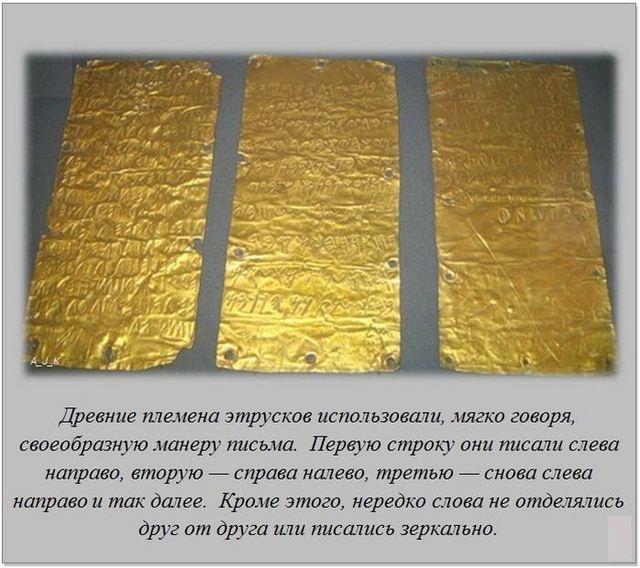 http://s.spynet.ru/uploads/posts/2012/0527/fakti_15.jpg