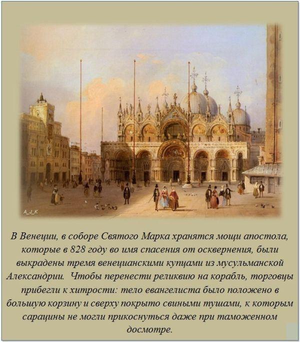 http://s.spynet.ru/uploads/posts/2012/0527/fakti_16.jpg