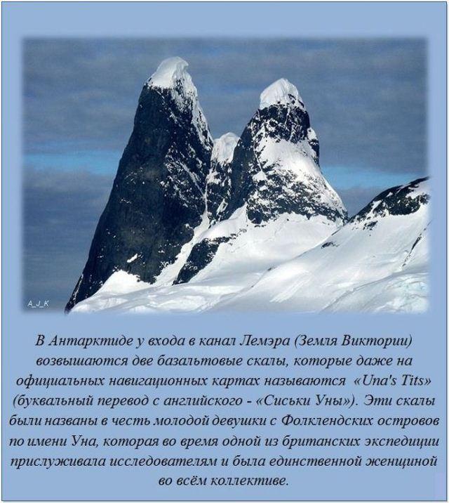 http://s.spynet.ru/uploads/posts/2012/0527/fakti_18.jpg