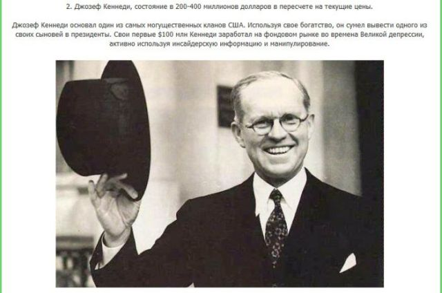 http://s.spynet.ru/uploads/posts/2012/0613/criminal_02.jpg