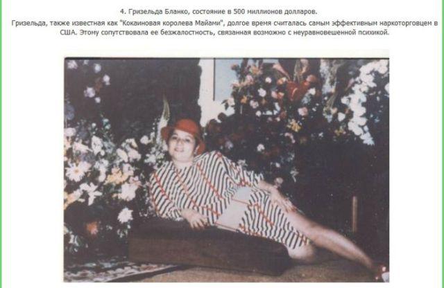 http://s.spynet.ru/uploads/posts/2012/0613/criminal_04.jpg