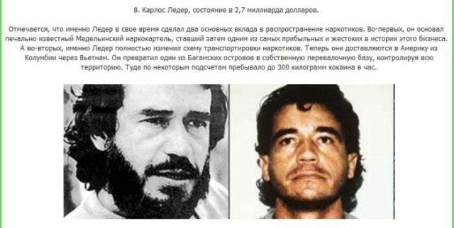 http://s.spynet.ru/uploads/posts/2012/0613/criminal_08.jpg