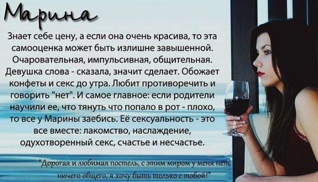 vozbuzhdayushie-golie-devushki-video