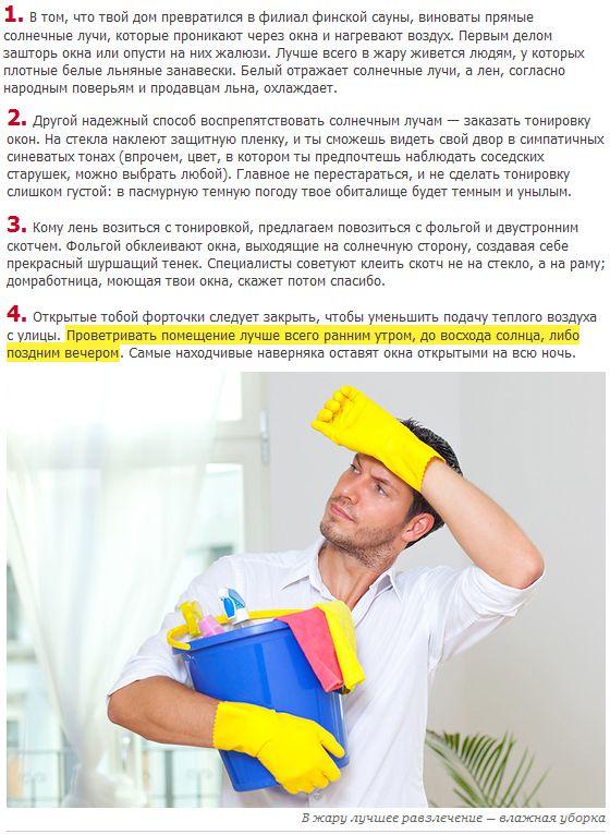 http://s.spynet.ru/uploads/posts/2012/0619/jara_01.jpg