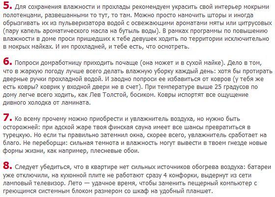 http://s.spynet.ru/uploads/posts/2012/0619/jara_02.jpg