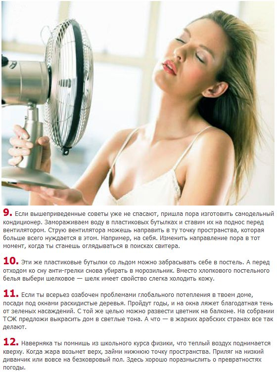 http://s.spynet.ru/uploads/posts/2012/0619/jara_03.jpg