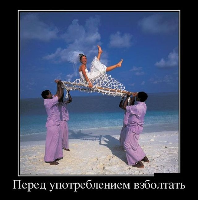 http://s.spynet.ru/uploads/posts/2012/0709/demotivatory_10.jpg