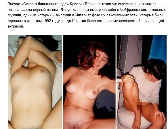 porno-skandal-znamenitostey