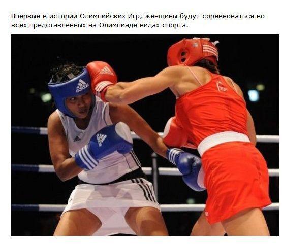 летняя олимпиада виды спорта и их описание