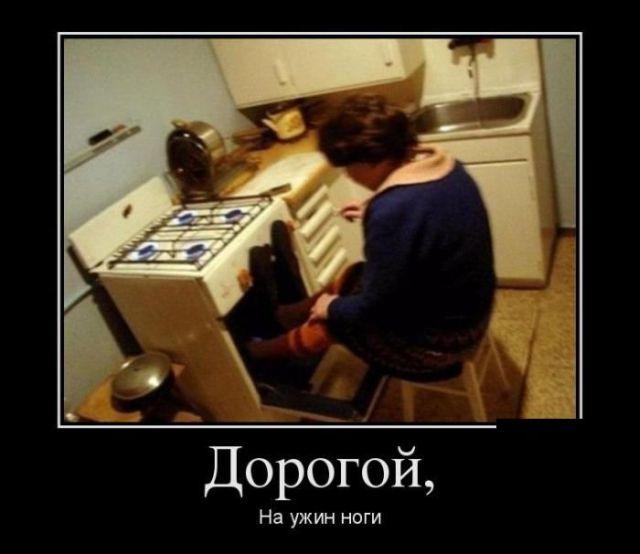 http://s.spynet.ru/uploads/posts/2012/0813/demotivatory_10.jpg