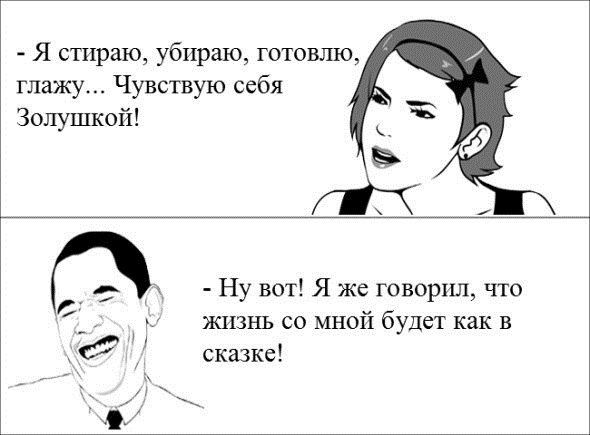 http://s.spynet.ru/uploads/posts/2012/0824/comix_01.jpg
