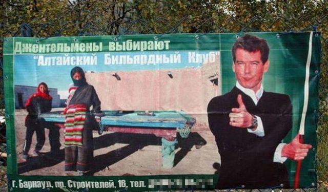 http://s.spynet.ru/uploads/posts/2012/0827/celebs_02.jpg