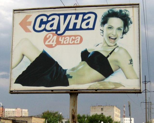 http://s.spynet.ru/uploads/posts/2012/0827/celebs_04.jpg