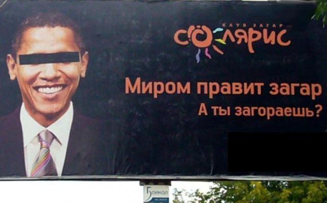 http://s.spynet.ru/uploads/posts/2012/0827/celebs_07.jpg