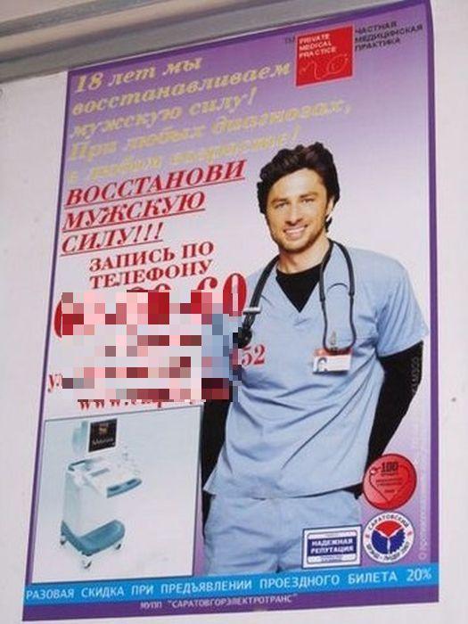 http://s.spynet.ru/uploads/posts/2012/0827/celebs_09.jpg